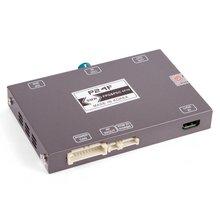 Адаптер подключения камеры переднего вида для BMW с системой CIC  HIGH(NBT  - Короткий опис