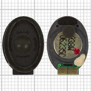 Buzzer for HTC Atom Cell Phone