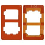 LCD Module Mould Samsung I9100 Galaxy S2, I9105 Galaxy S2 Plus, (for glass gluing )