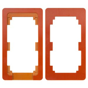 LCD Module Mould for Meizu M2 Note Cell Phone, (for glass gluing )